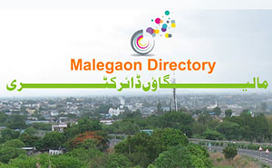 Go To Malegaon Directory