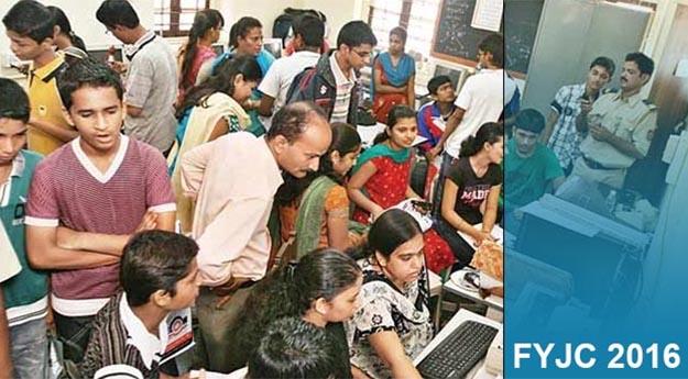 FYJC Admission Mumbai/Pune: First Merit List Round 1 Results