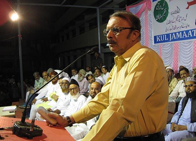 SM Mushrif