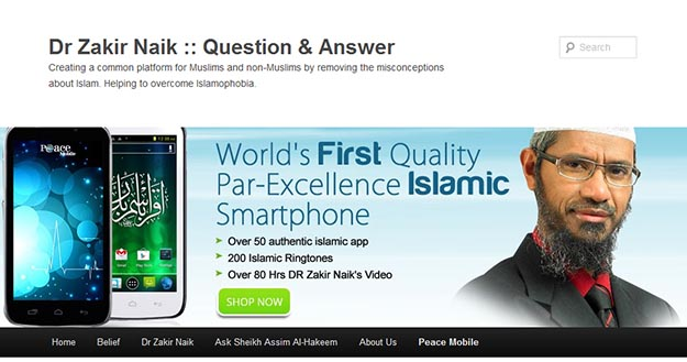 Online forex trading by dr zakir naik