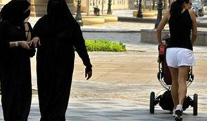 Muslim Women in Dubai