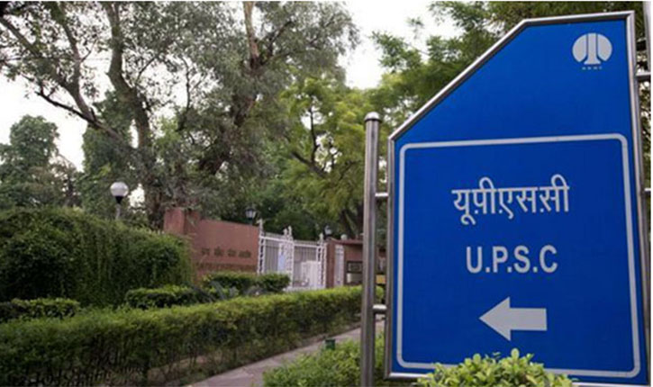 UPSC Civil Services Upper Age Limit