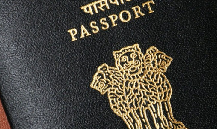 Passport Law Changed