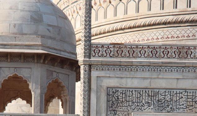 How Taj Mahal Manifests Beauty Of God Through Quranic