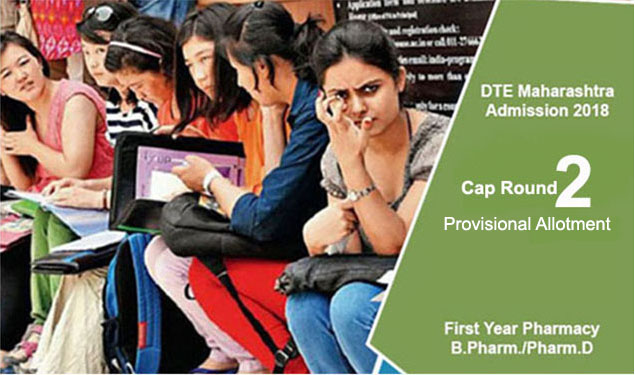 97af8934f86 DTE Pharmacy CAP Round 2 Allotment. DTE Maharashtra Pharmacy Admission 2018   ...