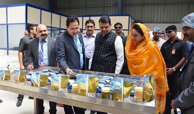 India S First Mega Food Park