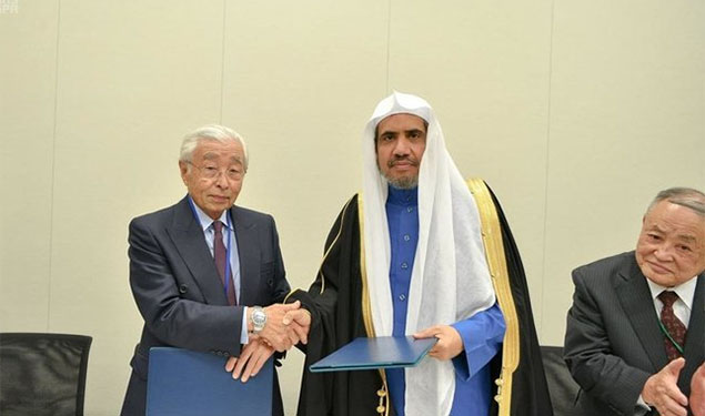 Japan signs deal with MWL to supply Halal Meals for 2020 Tokyo Olympic Games