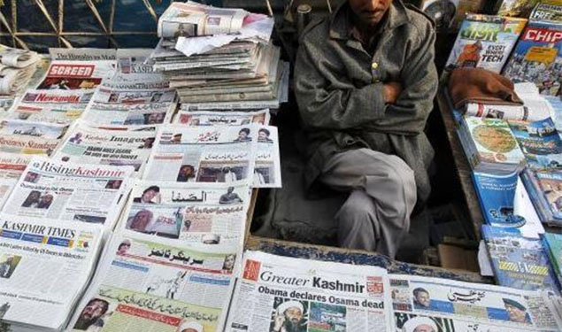 Kashmir Press