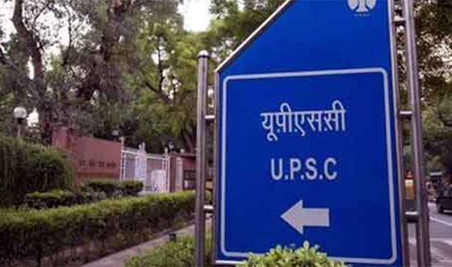 UPSC news Today