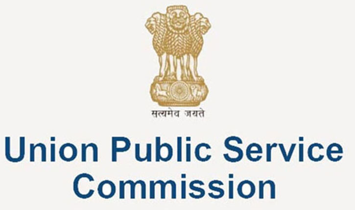 UPSC Civil Services 2018 Result