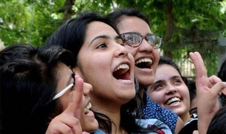Maharashtra 12th HSC Supplementary Exam Result 2019 Soon