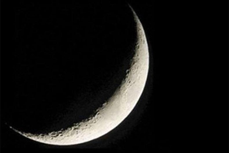Muharram Moon 2019 in India, Pakistan, Bangladesh: Live