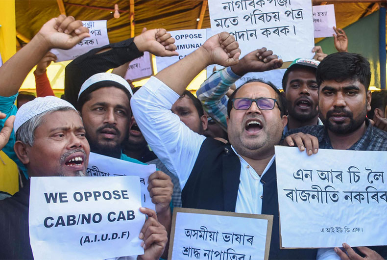Protest against CAB