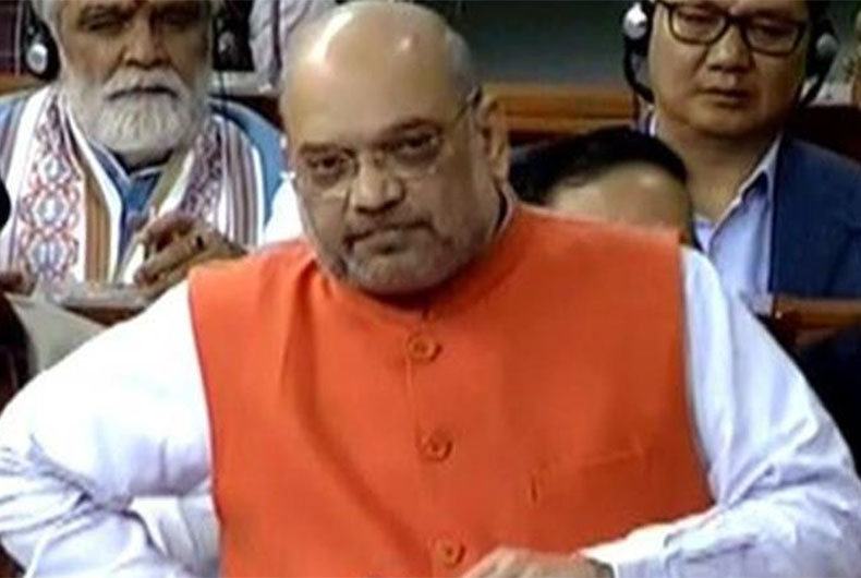 Amit Shah Lok  Sabha Speech on CAB