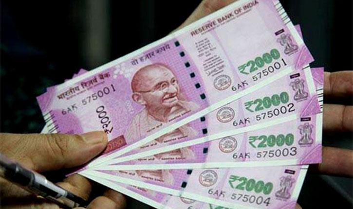 RBI Stops Printing 2000 Notes