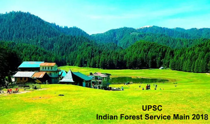 UPSC Forest Services Result