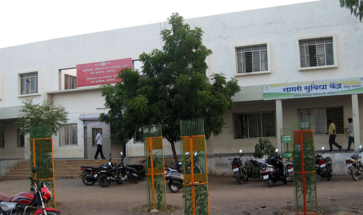 Malegaon Prant Office