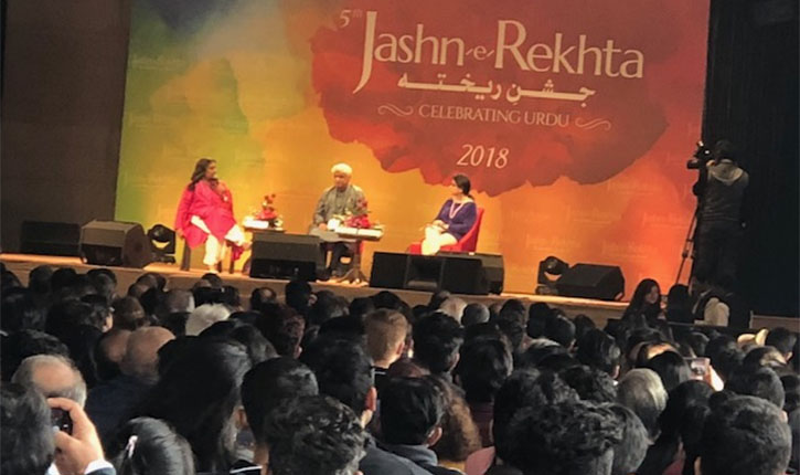 Jashne Rekhta 2018