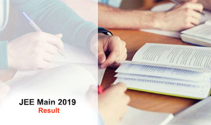 JEE Main January 2019 Result