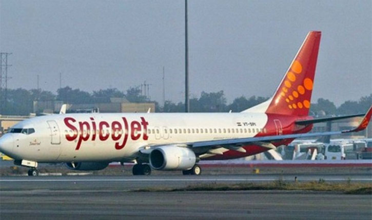 SpiceJet trainee technician crushed to death at Kolkata