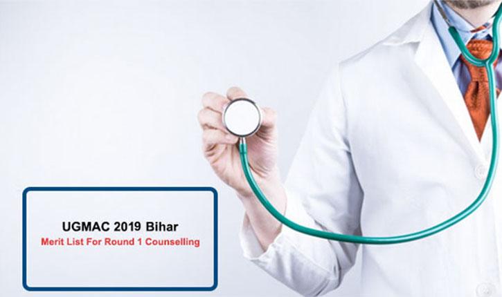 Bihar UG NEET 2019: BCECE UGMAC Final Allotment Result ...