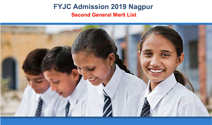 FYJC 2019 Nagpur: Second Merit List display today, How to check