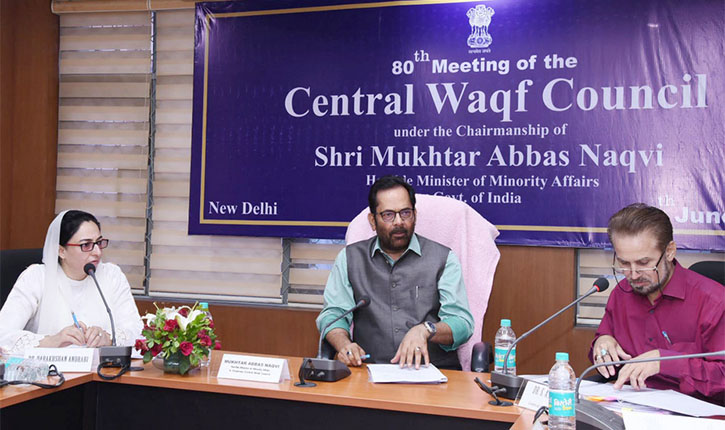 Modi govt launches programme to geo-tag, digitize Waqf