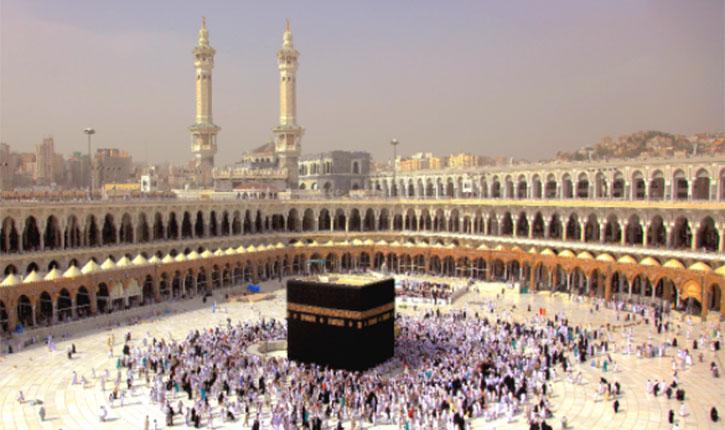 Hajj and Umrah: Now get e-visa in minutes | ummid.com