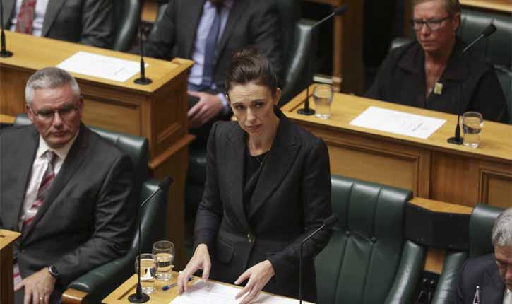Quran Recitation and Asslam o alaikum, here is how NZ Parliament