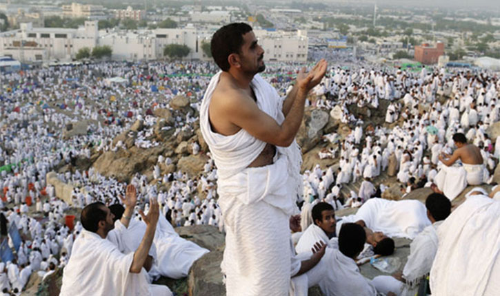 Hajj 2019: Result of draw for free accommodation at Nizam
