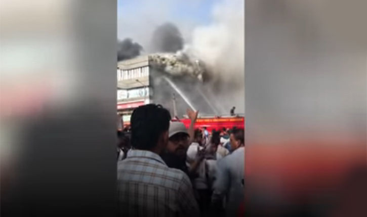 Surat Coaching Centre Fire