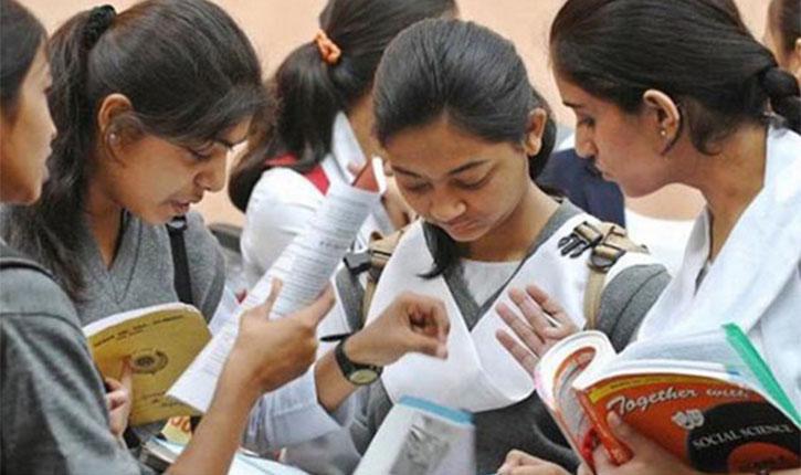 Maharashtra 12th HSC Result 2019 Declared