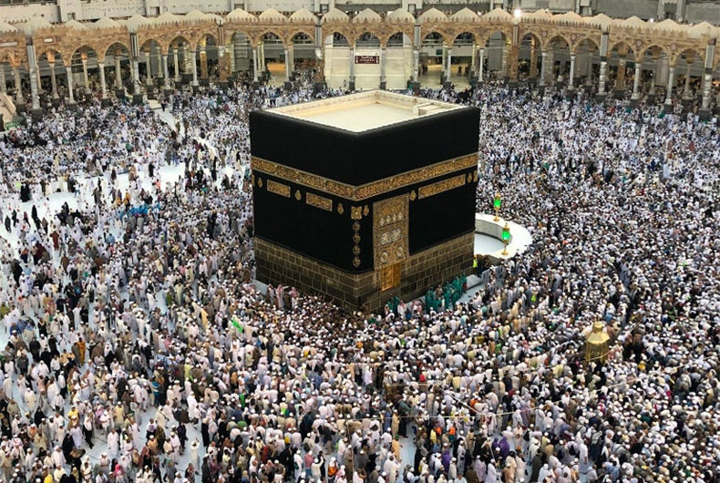 Application for Hajj 2020 to start on October 15   ummid.com