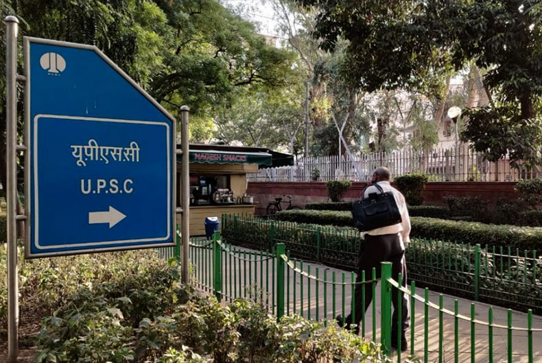 UPSC 2019 list of Muslims